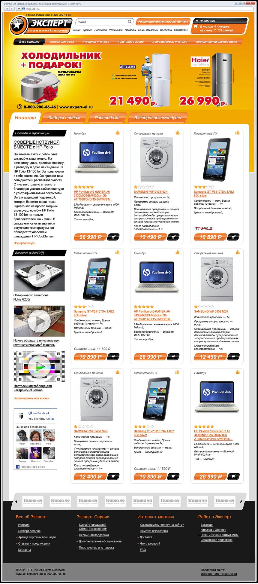 Mnogobt Ru Интернет Магазин Бытовой Техники