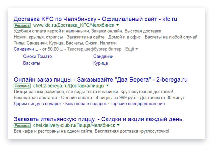 Реклама google горячих зон недвижимость.как ее рекламировать назайкин а.н.библиотека