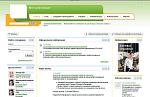 Российский Государственный Институт Информационных Систем и Интернет-технологий