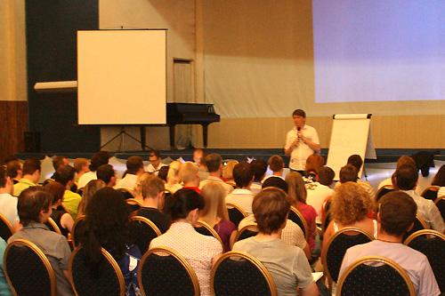 Летняя партнерская конференция «1С-Битрикс» 2011
