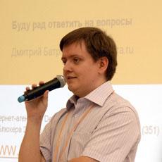 Дмитрий Батраков