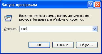 Поиск программы в Windows