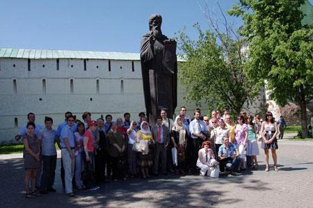 Всероссийский доменный марафон в Сергиевом Посаде