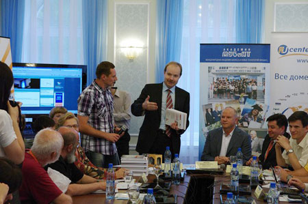 Всероссийский доменный марафон в Ульяновске
