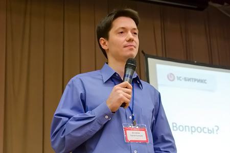 В Екатеринбурге состоялся IT-семинар федерального уровня