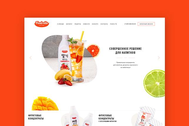 Новый сайт Foodrella уже в деле!
