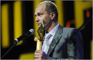1С-Битрикс - лауреат «Премии Рунета 2011» в номинации «Экономика и бизнес»