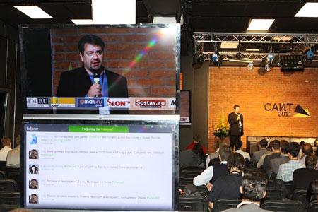 Третья ежегодная конференция «Сайт-2011»
